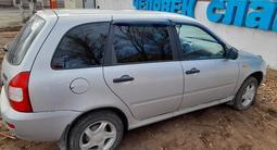 ВАЗ (Lada) 1117 (универсал) 2008 года за 950 000 тг. в Актобе