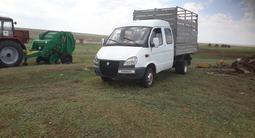 ГАЗ ГАЗель 2006 года за 3 050 000 тг. в Актобе