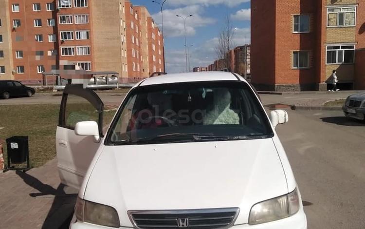 Honda Odyssey 1998 года за 2 300 000 тг. в Нур-Султан (Астана)