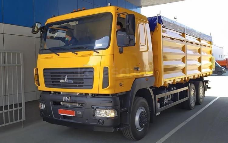 МАЗ  МАЗ-6501С9-8525-000 2021 года в Уральск