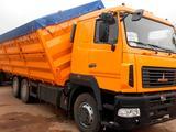 МАЗ  МАЗ-6501С9-8525-000 2021 года в Уральск – фото 4