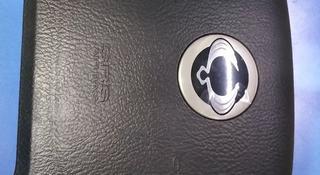Подушка безопасности водителя за 66 000 тг. в Алматы
