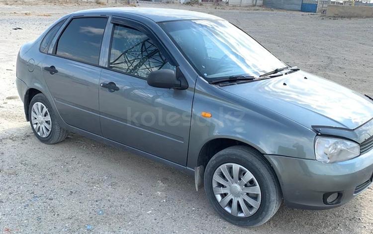 ВАЗ (Lada) 1118 (седан) 2009 года за 1 300 000 тг. в Атырау