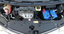 Toyota Estima 2008 года за 3 400 000 тг. в Костанай – фото 3