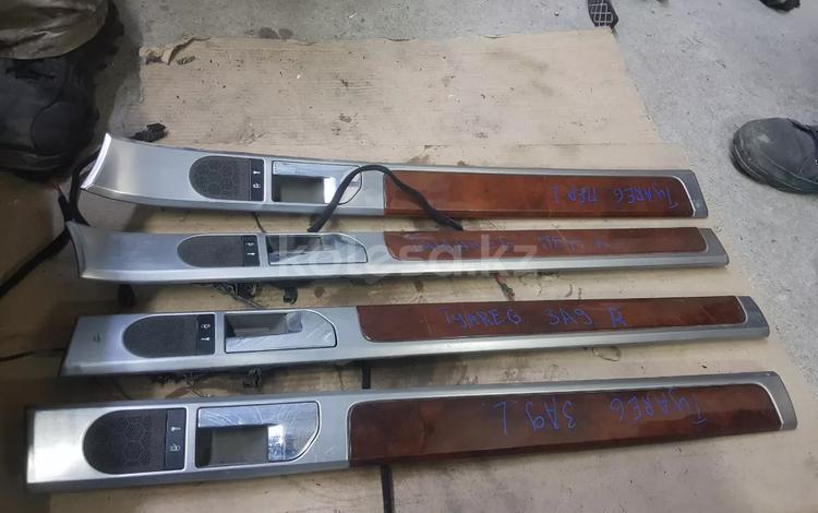 Ручки двери (Внутренние) за 5 000 тг. в Алматы