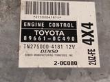 Компьютер электронный Блок управления двигателем ЭБУ на Тойота Секвойя за 40 000 тг. в Алматы – фото 2