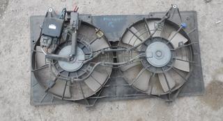 Диффузор радиатора в сборе Mazda 6 за 35 000 тг. в Алматы