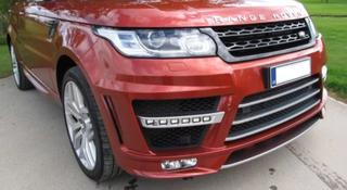Обвес lumma Land Rover за 1 323 000 тг. в Нур-Султан (Астана)