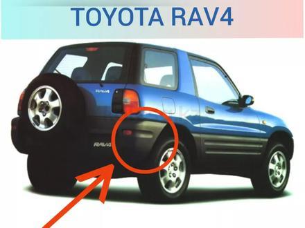 Задний бампер Toyota RAV4 за 14 000 тг. в Алматы