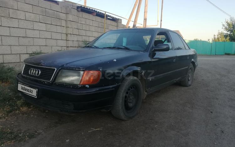 Audi 100 1992 года за 1 100 000 тг. в Тараз