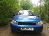 ВАЗ (Lada) Kalina 1118 (седан) 2006 года за 1 260 000 тг. в Усть-Каменогорск