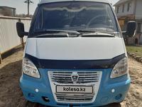 ГАЗ ГАЗель 2009 года за 2 599 000 тг. в Уральск