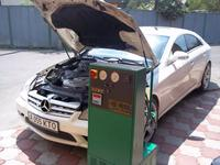 Климат Сервис в Алматы