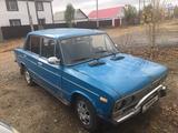 ВАЗ (Lada) 2106 1994 года за 350 000 тг. в Актобе