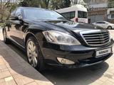 Mercedes-Benz S 500 2007 года за 6 980 000 тг. в Алматы