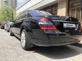 Mercedes-Benz S 500 2007 года за 6 980 000 тг. в Алматы – фото 2