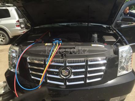 Ремонт и заправка авто кондиционеров в Алматы