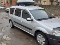 ВАЗ (Lada) Largus 2014 года за 3 000 000 тг. в Актобе