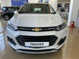 Chevrolet Tracker 2020 года за 7 790 000 тг. в Павлодар