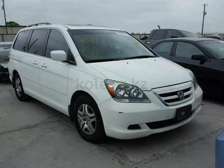 Авторазбор Honda Odyssey RL (USA) 2004-2010 в Алматы