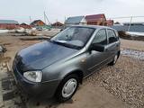 ВАЗ (Lada) 1119 (хэтчбек) 2010 года за 1 160 000 тг. в Костанай