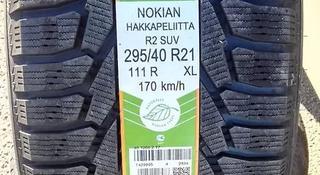 Зимние шины для внедорожников Nokian Hakkapeliitta R2 SUV - комфорт в слож за 480 000 тг. в Алматы
