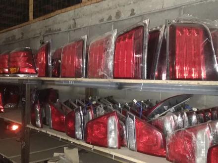 Авторазбор MG Parts — Магазин БУ автозапчастей для Джипов Toyota и Lexus в Алматы – фото 9