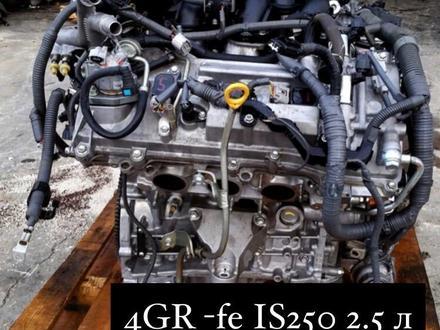 Двигатель АКПП Toyota (тойота) Lexus (лексус) мотор коробка за 101 101 тг. в Алматы – фото 4