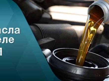 Замена масла в двигателе (с фильтром) Замена масла в МКПП… в Алматы