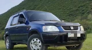 Honda CR-V 1999 года за 3 100 000 тг. в Алматы