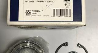 Задний ступичный подшипник на BMW e36/46/38 за 8 000 тг. в Усть-Каменогорск