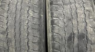 Комплект Dunlop 285/60/18 за 35 000 тг. в Нур-Султан (Астана)