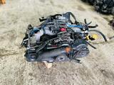 Контрактные Двигатель на Subaru legacy Ej25 из Японии с гарантией за 300 000 тг. в Нур-Султан (Астана)