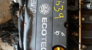 Двигатель z18xer в Алматы