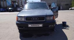 Audi 100 1991 года за 1 300 000 тг. в Семей – фото 4