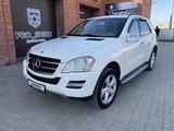 Mercedes-Benz ML 300 2008 года за 4 200 000 тг. в Уральск