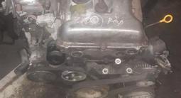 Контрактный двигатель, привозной мотор на ниссан за 180 000 тг. в Караганда – фото 2