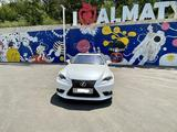 Lexus IS 250 2014 года за 9 500 000 тг. в Алматы