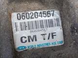 ДВС Двигатель G6EA для Хендай Санта Фе за 520 000 тг. в Алматы – фото 5