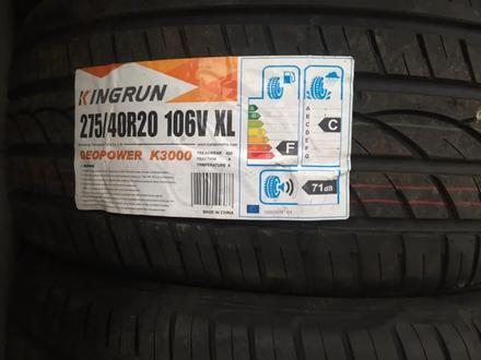 Шины Kingrun 275/40-315/35/r20 Лето за 160 000 тг. в Алматы