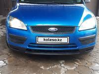 Ford Focus 2006 года за 2 500 000 тг. в Алматы