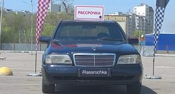 Mercedes-Benz C 200 1995 года за 1 840 000 тг. в Алматы