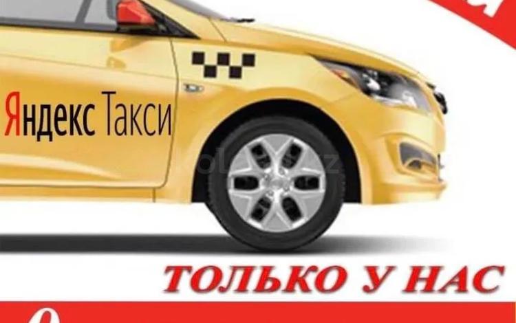 Требуются водители с личным авто в Нур-Султан (Астана)