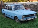 Москвич АЗЛК 2140 1985 года за 300 000 тг. в Булаево
