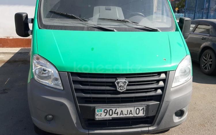 Грузоперевозки Газель бортовая кузов 4, 20 м в Нур-Султан (Астана)