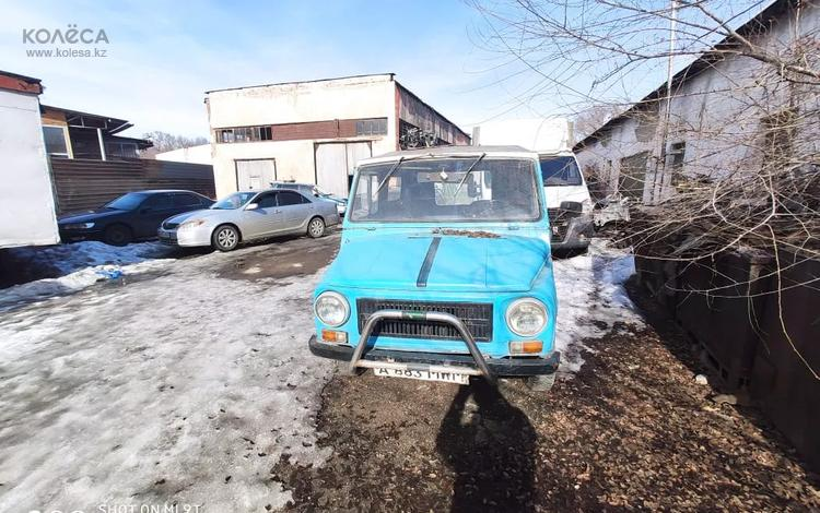 ЛуАЗ 969 1980 года за 350 000 тг. в Алматы