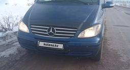 Mercedes-Benz Viano 2008 года за 6 900 000 тг. в Алматы – фото 3