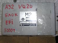 Блок EFI NISSAN CEFIRO A32 VQ20 за 5 000 тг. в Семей