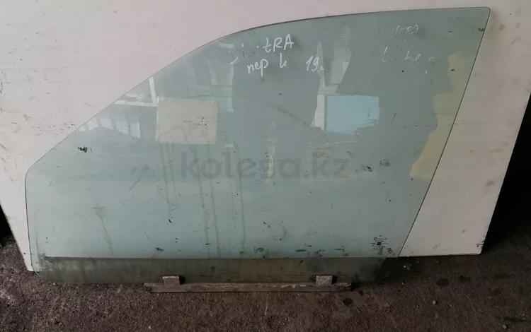 Стекло передней двери опель синтра за 8 000 тг. в Караганда