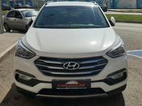 Hyundai Santa Fe 2016 года за 8 750 000 тг. в Нур-Султан (Астана)